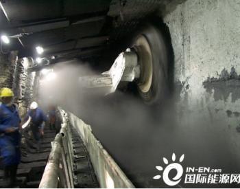 气体泄漏 英美资源北莫兰巴煤矿暂停运营