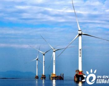 中国海上风电今年还飙涨 海工船员需求大