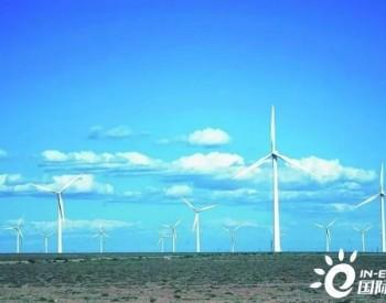 风力发电机组灭火方案探讨