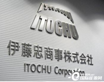 法国<em>液化空气</em>集团将与伊藤忠合作开发日本氢动力市场