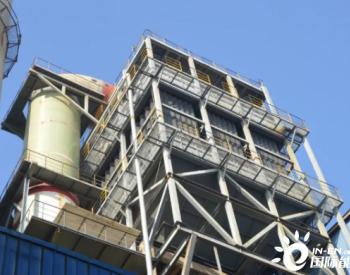 中融新大获中央大气污染防治专项资金500万元