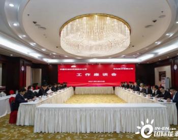 华为与中国石油<em>天然气股</em>份有限公司长庆油田分公司签署战略合作协议