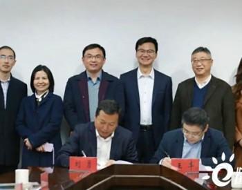 总投资20亿元,<em>一道新能</em>源4GW高效光伏组件项目签约阳澄湖镇