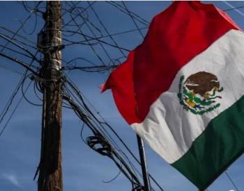 """美国""""电荒""""殃及墨西哥"""