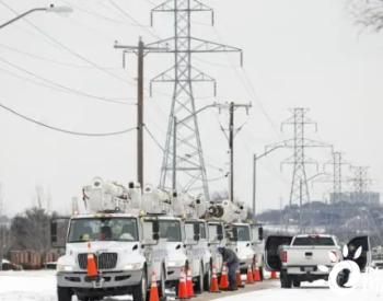 国家能源局首次谈美国得州大停电