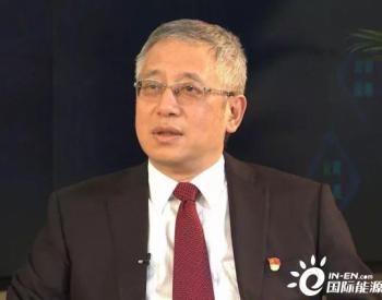 国网上海电力董事长梁旭:以公司战略为统领