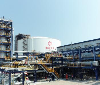 <em>国家管网集团</em>粤东LNG接收站配套外输管道贯通投运