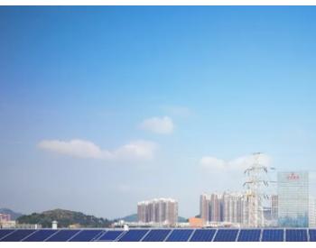 <em>古瑞瓦特</em>:2021工商业用户侧光伏储能投资分析