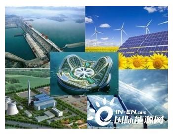 青海成为国内首个实现新能源发电占比第一的省份!