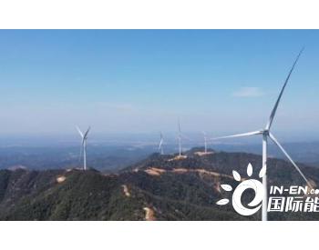 湖南株洲明月风电场并网发电