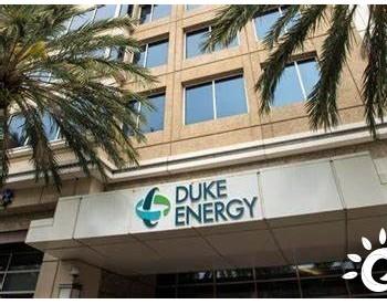 杜克能源将提前关闭印第安纳州一座燃煤电站