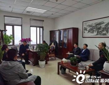 陕西渭南工信局携手多方 共同推动氢能产业发展
