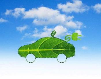 上海新能源汽车发展实施计划进一步鼓励绿色低碳出行
