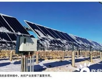 河北张北:光伏产业铺展脱贫画卷