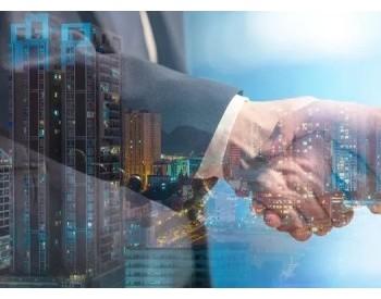 晶科能源作为首个光伏企业签署《全球重工业框架原