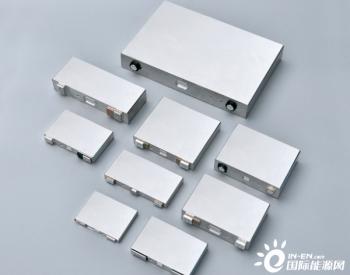 科达利拟5.2亿投建锂电池精密结构件产业总部及研发基地项目