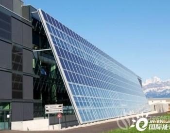 欧洲太阳能倡议组织推动欧洲大陆光伏制造业扩张