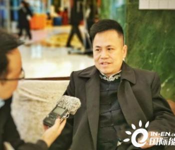 """全国政协委员黄榜泉:差别化发展 构建新型能源"""""""