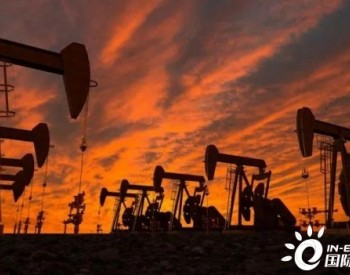 能源转型将导致油价下降这么多?