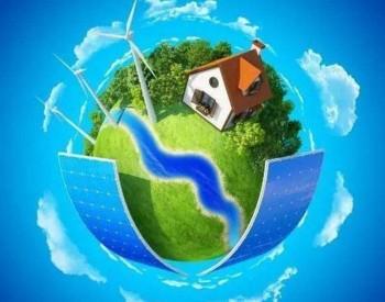 穆迪:中国、欧盟和英国是可再生能源的全球领导者
