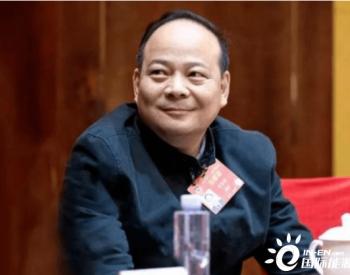 宁德时代董事长曾毓群:光伏+储能大有作为