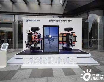 投资85亿!中国首家大型氢燃料电池系统生产厂在穗动工