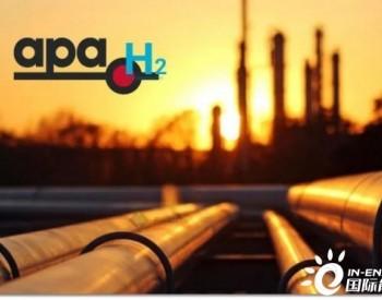 澳大利亚解锁首条氢气传输管道