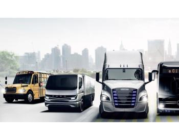 斥资6亿欧元,沃尔沃正式完成戴姆勒卡车燃料电池公司50%股权交易