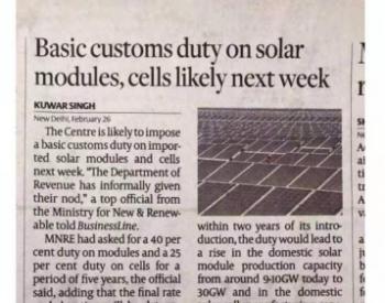 组件40%,电池片25%!印度拟增加基础性关税