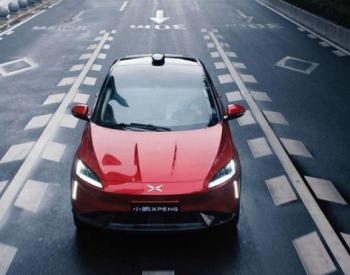 新能源汽车国补到账!这两家车企今年共收到6.84亿元