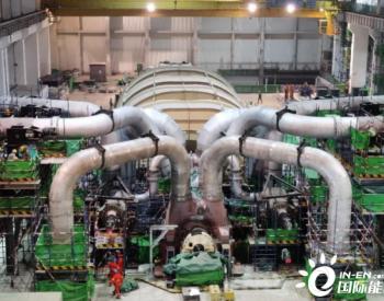 华龙一号<em>福清核电</em>6号机组常规岛汽轮发电机组轴系终找中工作圆满完成