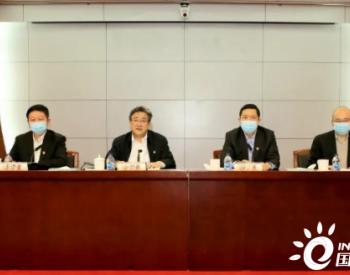 中核集团余剑锋:强调以强有力政治监督助力集