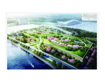 福建厦门高崎污水处理厂一期2021年6月有望通水