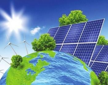 2025年可再生能源发电量占比提高至6!哈萨克斯坦可再生能源产业稳步发展