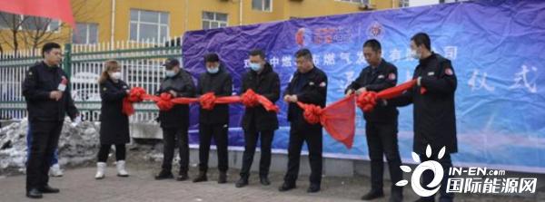 鸿图新能源资讯平台黑龙江省鸡西市滴道区天然气正式通气点火
