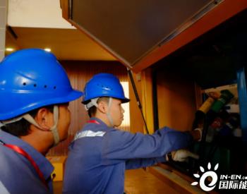 <em>广西电网</em>进入全国两会一级保供电实施阶段