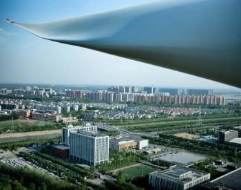 """金风科技:四问""""碳中和""""智慧园区"""