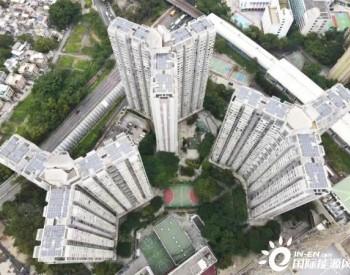 三晶电气:香港大浦太和宝雅苑268KW电站并网发电