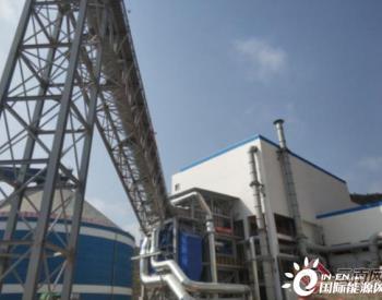 云南曲靖首个水泥窑协同处置生活垃圾项目在会泽县投产运行