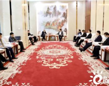 <em>晋能控股电力集团</em>&中国东方电气集团高层会晤