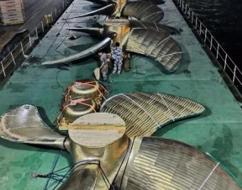 大连船推签订12艘12万吨双燃料油船螺旋桨订单