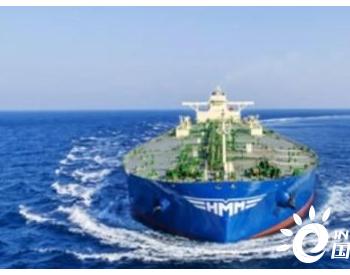HMM租赁3艘新建VLCC拓展<em>油轮市场</em>