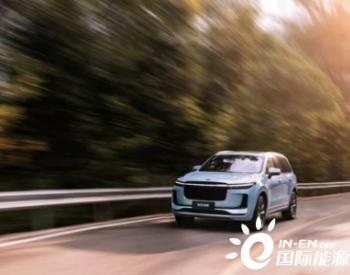 """理想汽车(LI)有多拼? 力求5年做到""""中国第一"""""""