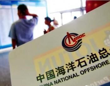 中海油回应为何被纽交所摘牌,摘牌对股价影响几何