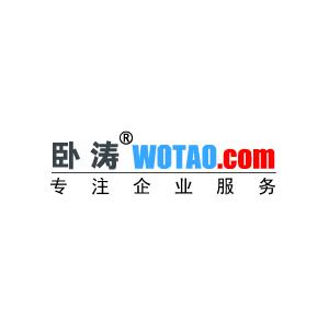 江苏省申报2021年国家地理标志产品保护示范区的要求