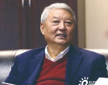 中国核学会理事长王寿君:尽快建立中国主导的<em>核燃料</em>价格指数
