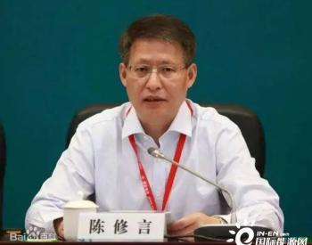 全国政协委员陈修言:以能源转型促电网升级 建强