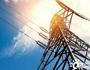 <em>电力现货市场</em>价格上涨可以不暂停运行吗?