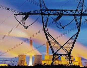 """""""十四五""""末特高压输电能力望破1亿千瓦,成新能源外送干道!附名单"""