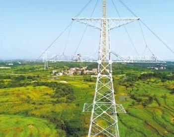 2020年全国电力版图,2021电力行业3大关键词